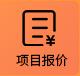 武汉公司宣传片制作