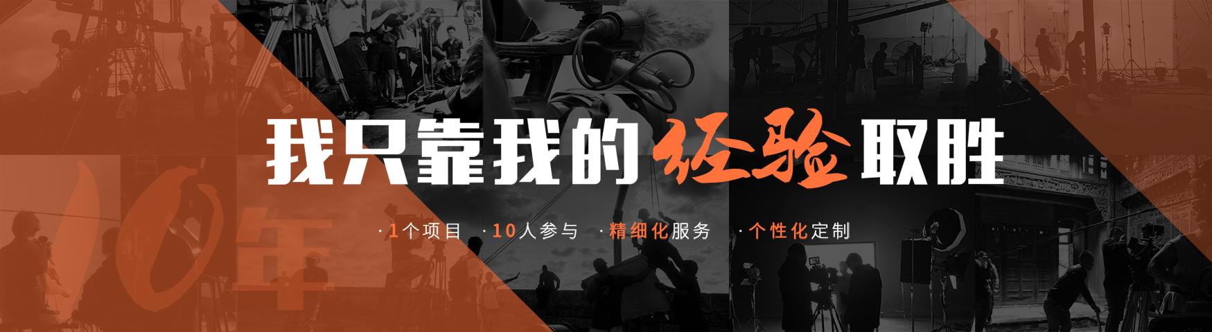 武汉企业宣传片拍摄