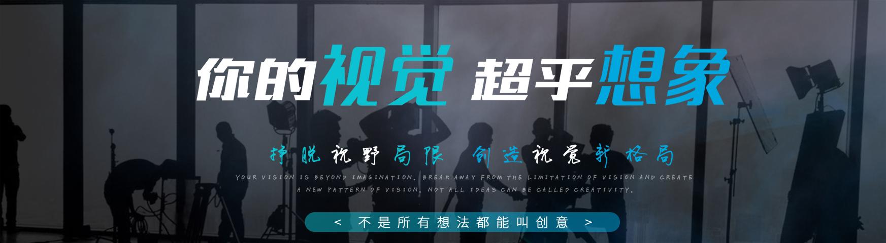 武汉企业宣传片