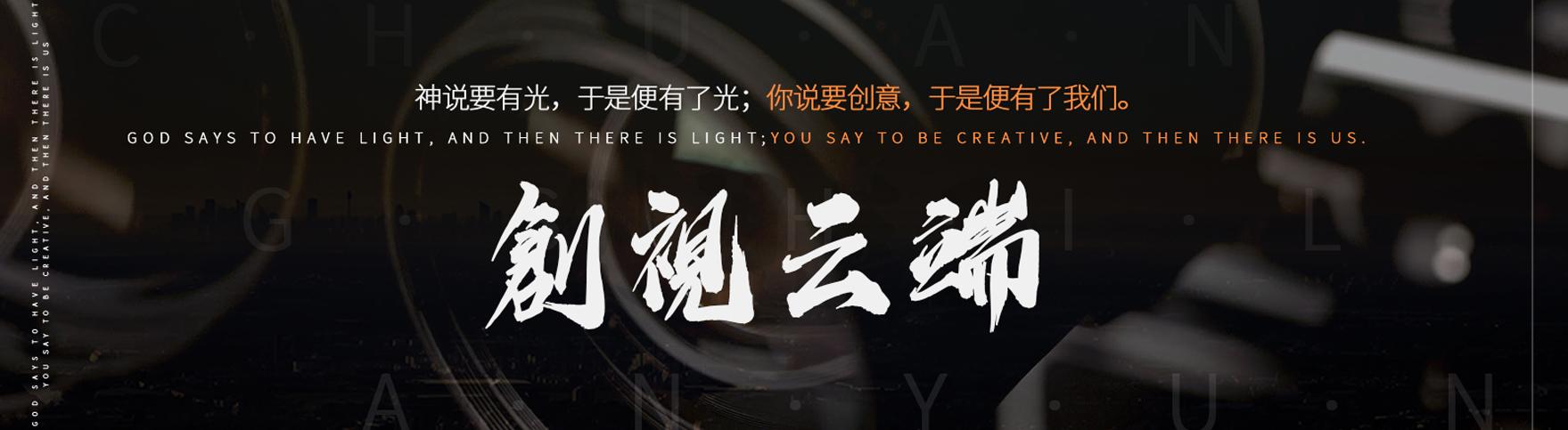 武汉宣传片制作公司