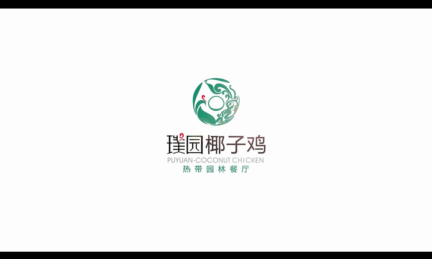 餐饮宣传片 璞园椰子鸡