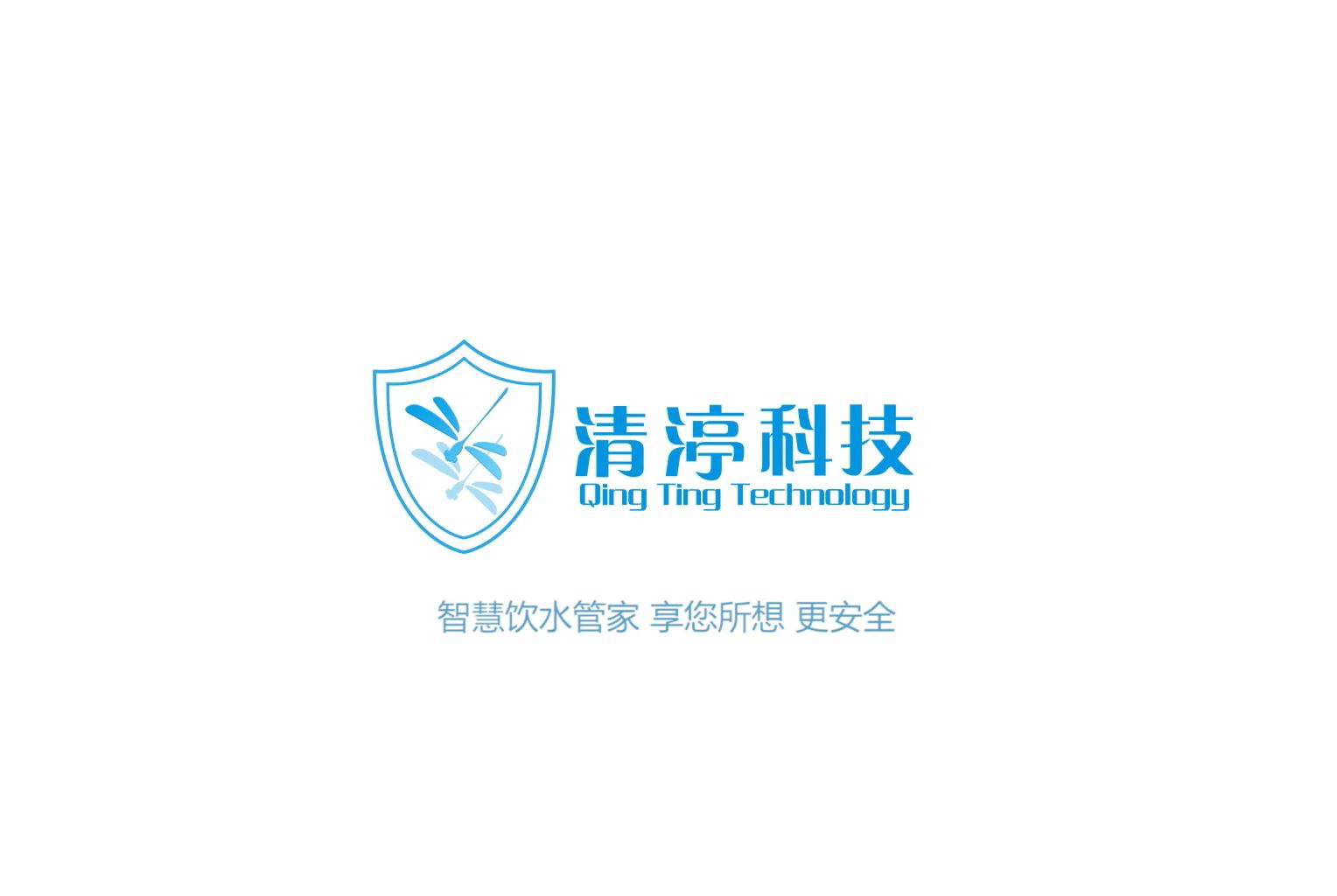 清渟科技产品